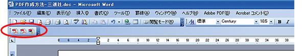 PDF作成の準備/インストール